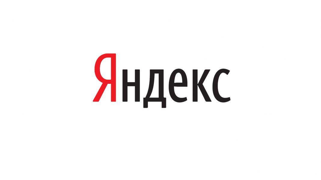 Яндекс тестирует свой вариант Pinterest