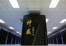 Sunway TaihuLight стал самым мощным суперкомпьютером планеты