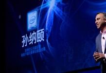 Intel анонсировала новую Atom-платформу Apollo Lake