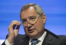 Рогозин: России пора создавать лучший в мире софт
