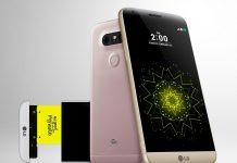 LG назвала российскую стоимость смартфона G5 SE