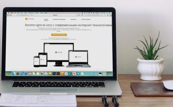 Четыре проблемы, с которыми может столкнуться каждый пользователь MacBook