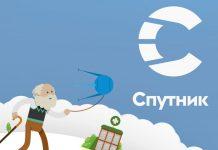 Браузер «Спутник» обновился для Android