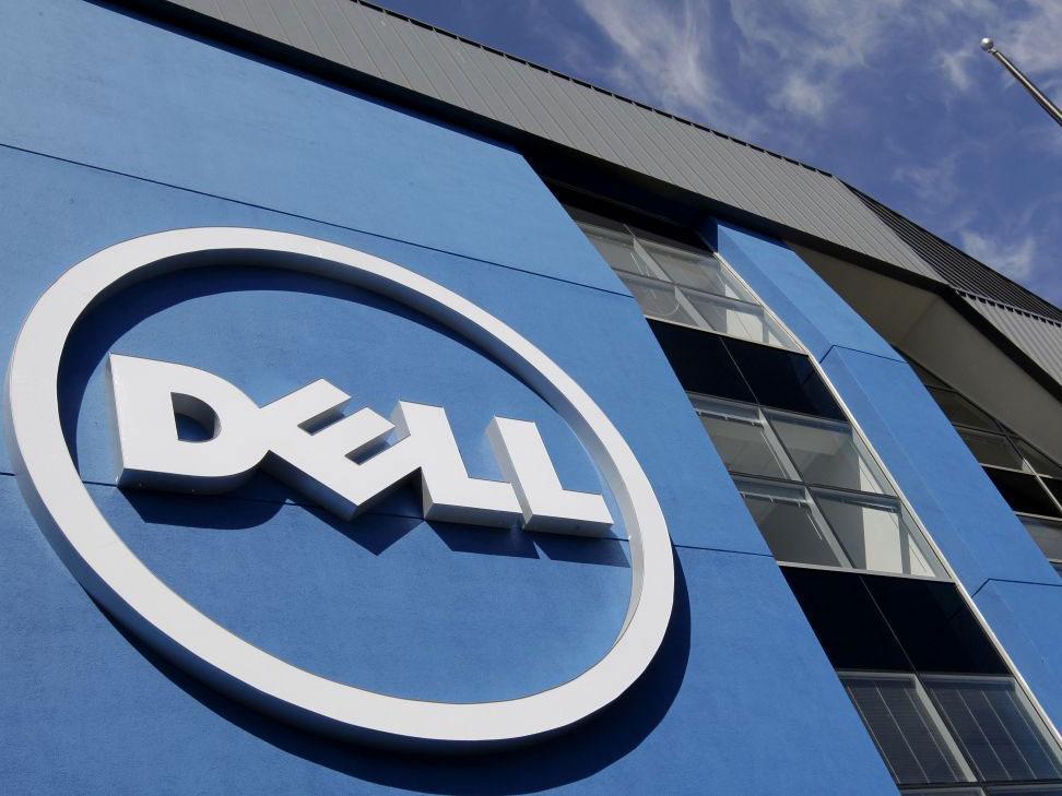 Dell продаст большую часть своего программного бизнеса