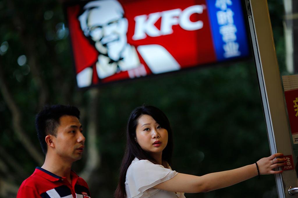 Коробки для еды KFC научились заряжать гаджеты