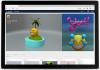Microsoft анонсировала графический редактор Paint с поддержкой 3D