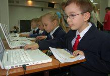 Уместно ли следить за школьником в эпоху интернета?