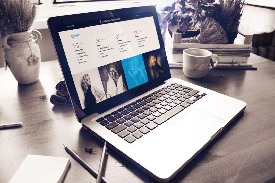 ноутбук для дизайнера 2017