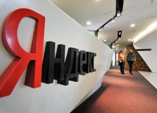 Яндекс займется автомобилями-беспилотниками