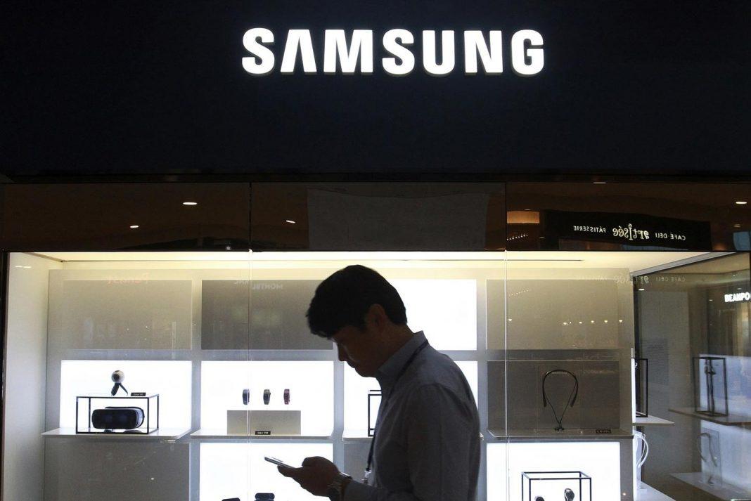 Samsung зарегистрировала торговую марку Galaxy X