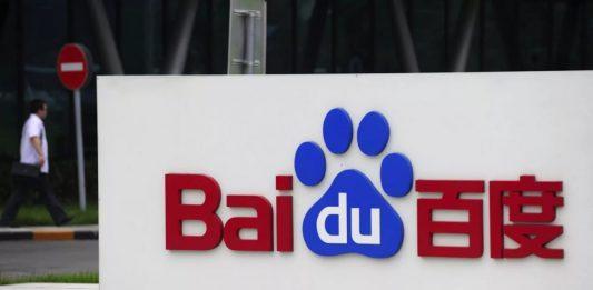 Искусственный интеллект Baidu выучил незнакомый язык за два часа