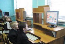 В новом учебном году в школах начнут преподавать основы кибербезопасности