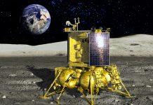 Роскосмос выдал первую лицензию для космического туризма