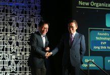 Samsung передает в производство по 28-нанометровой технологии FD-SOI первый в отрасли чип eMRAM