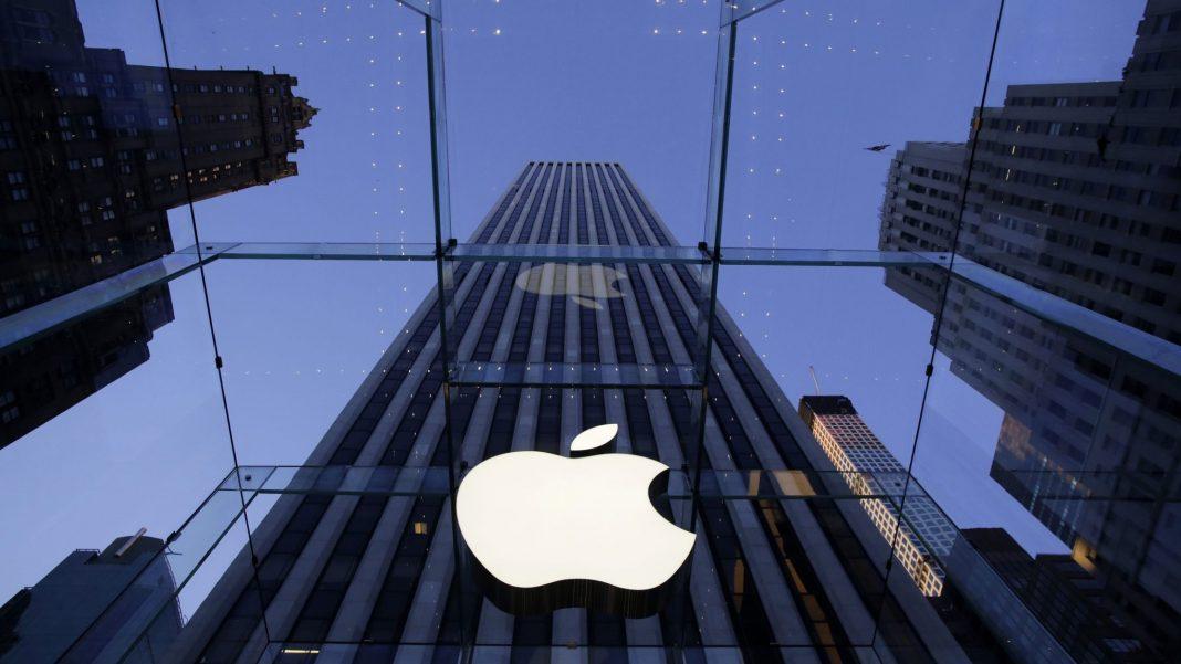 Apple занимается разработкой собственных контроллеров питания для смартфонов. Акции Dialog Semiconductor ушли в пике