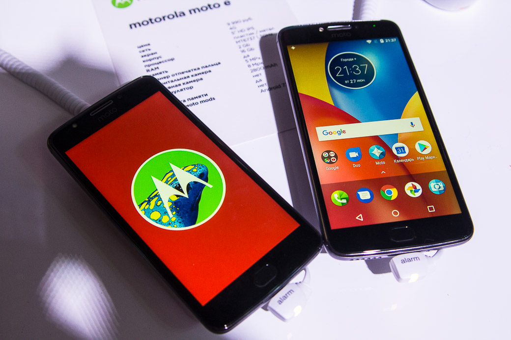 Лучшее приложение Microsoft для всех смартфонов получило поддержку Android 8.0 Oreo