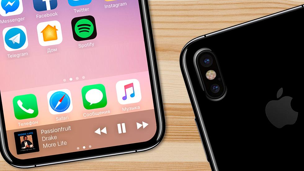 Apple подтвердила утечку секретного кода прошивки iPhone