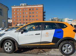 Москва позволит Яндексу выпустить беспилотные машины на улицы