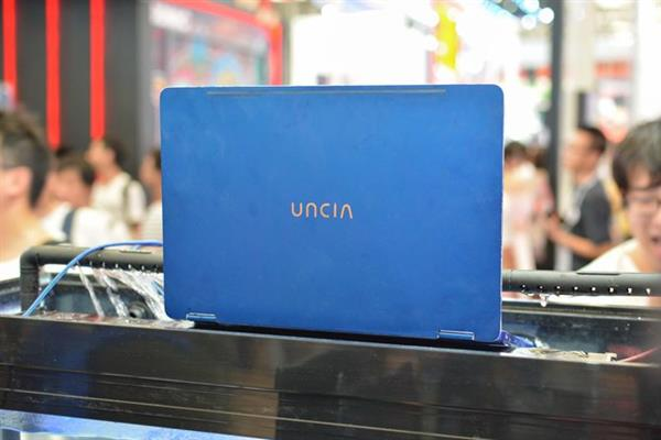водонепроницаемый ноутбук Raytheon Uncia