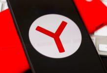 Названы сроки выхода и цена фирменного смартфона Яндекса