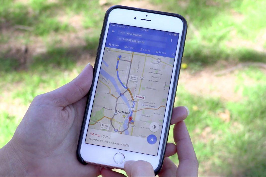 Google Карты помогут найти парковку