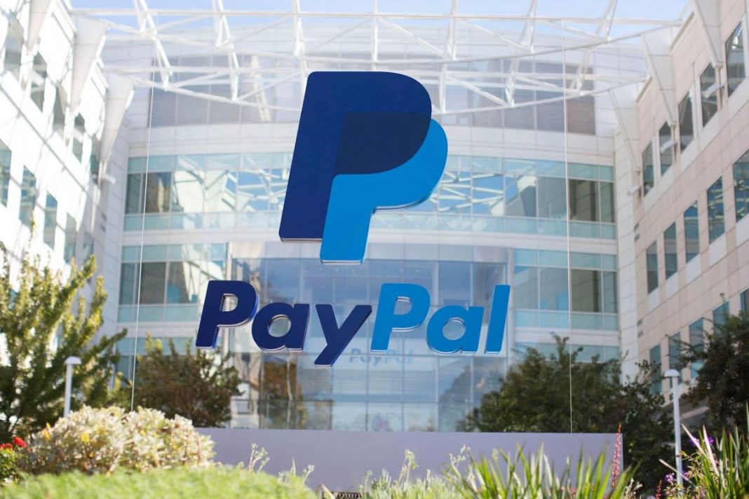 В 2016 году через PayPal было проведено платежей на сумму почти 100 млрд долларов