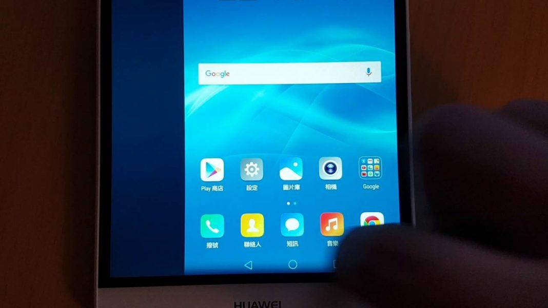 Huawei выпускает планшет MediaPad T2 7.0 Pro в России