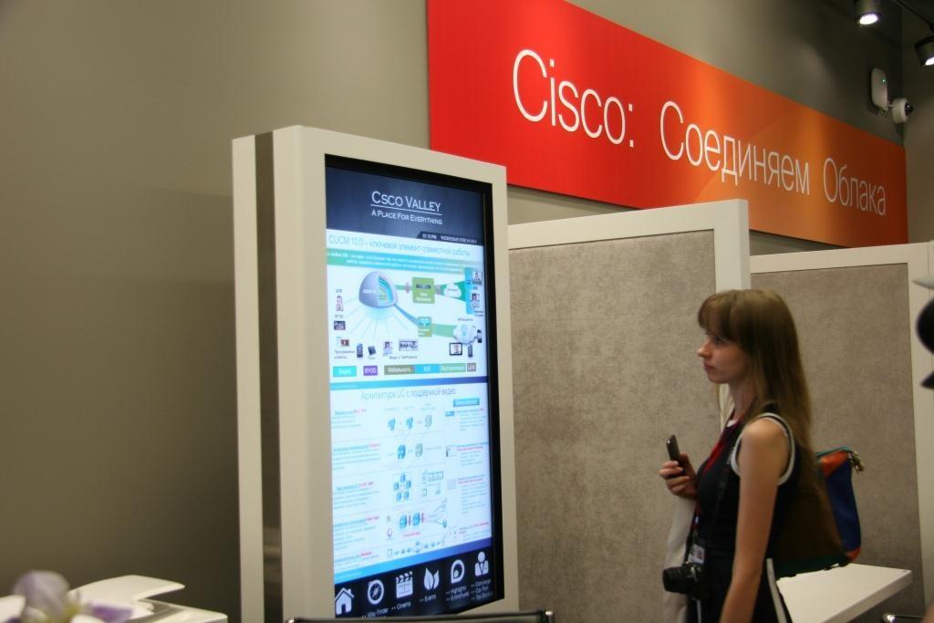 Cisco выделяет на поддержку проектов «умных» городов 1 млрд долларов