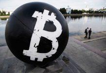 Госдума отрегулирует криптовалюту и токены