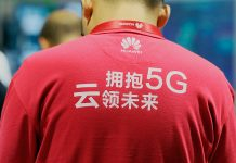 Совершен первый в истории 5G-звонок стандарта 3GPP