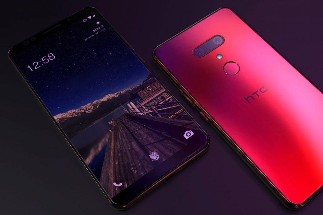 HTC U12+ окажется единственным флагманом компании в 2018 году