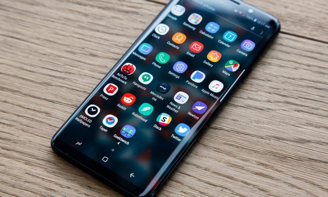 Samsung — Galaxy P