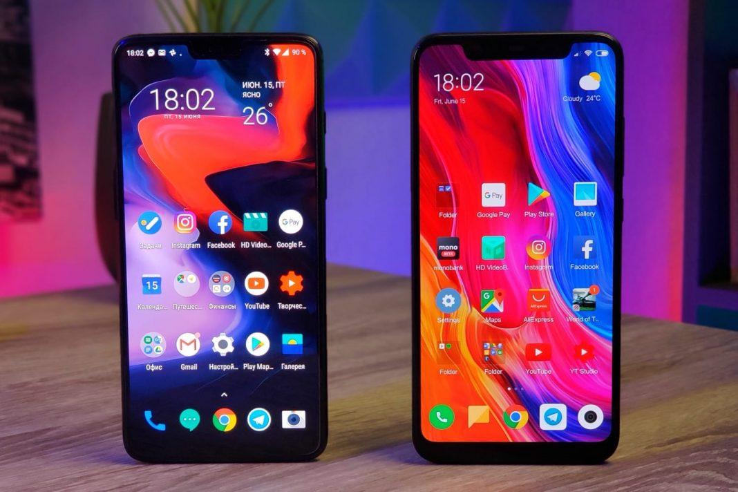 Xiaomi 8 Pro