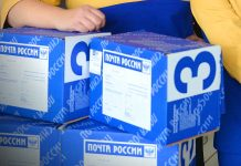 «Почта России» ввела новые правила оформления посылок