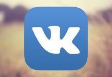 Создан новый сервис для поиска людей «ВКонтакте» по фотографии