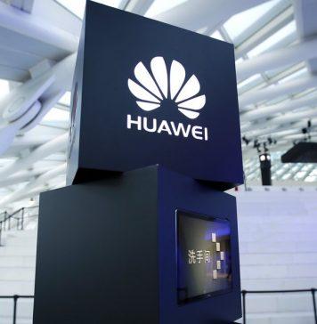 Huawei и Turkcell построят базовую сеть 5G