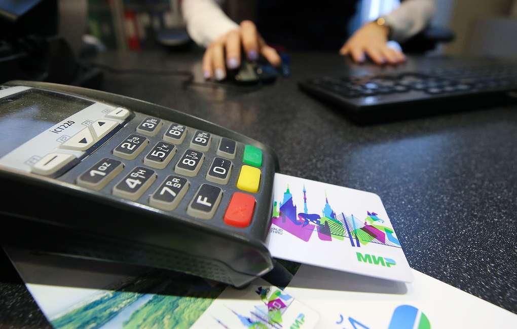 Платежная система «Мир» запустила конкурента Apple и Google Pay