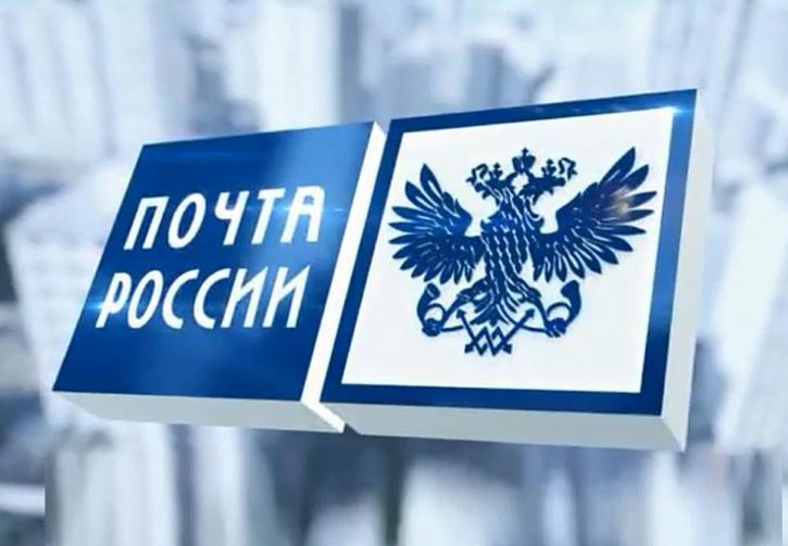 И никаких очередей. «Почта России» научилась принимать онлайн-платежи
