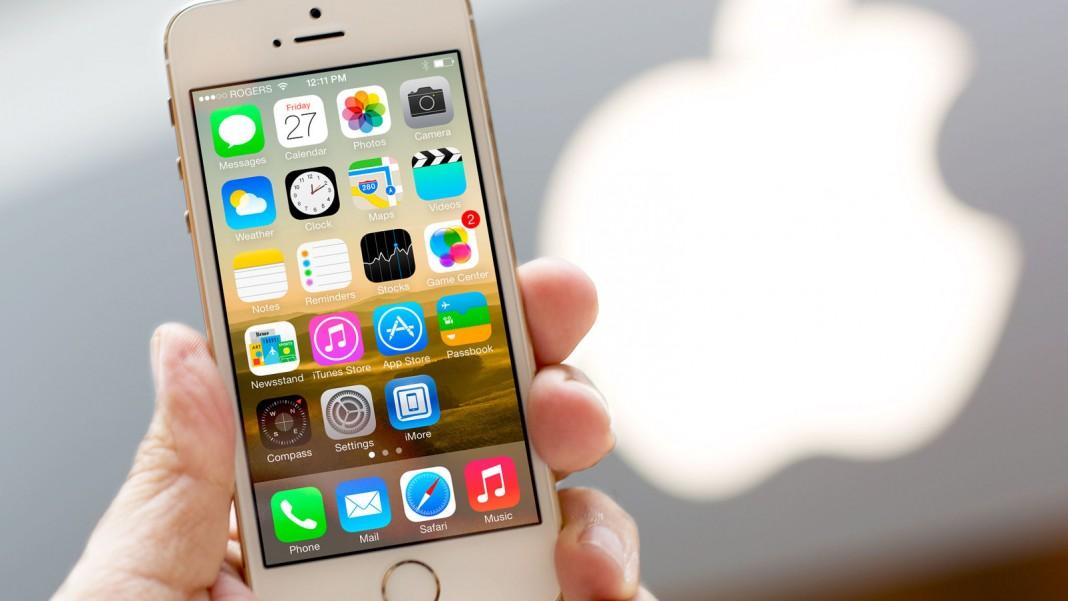 Apple прекратила продажи смартфона iPhone 5s