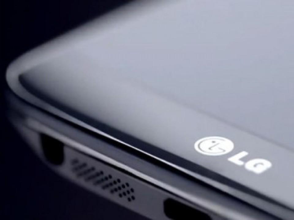 Китайцы показали LG G5 Lite