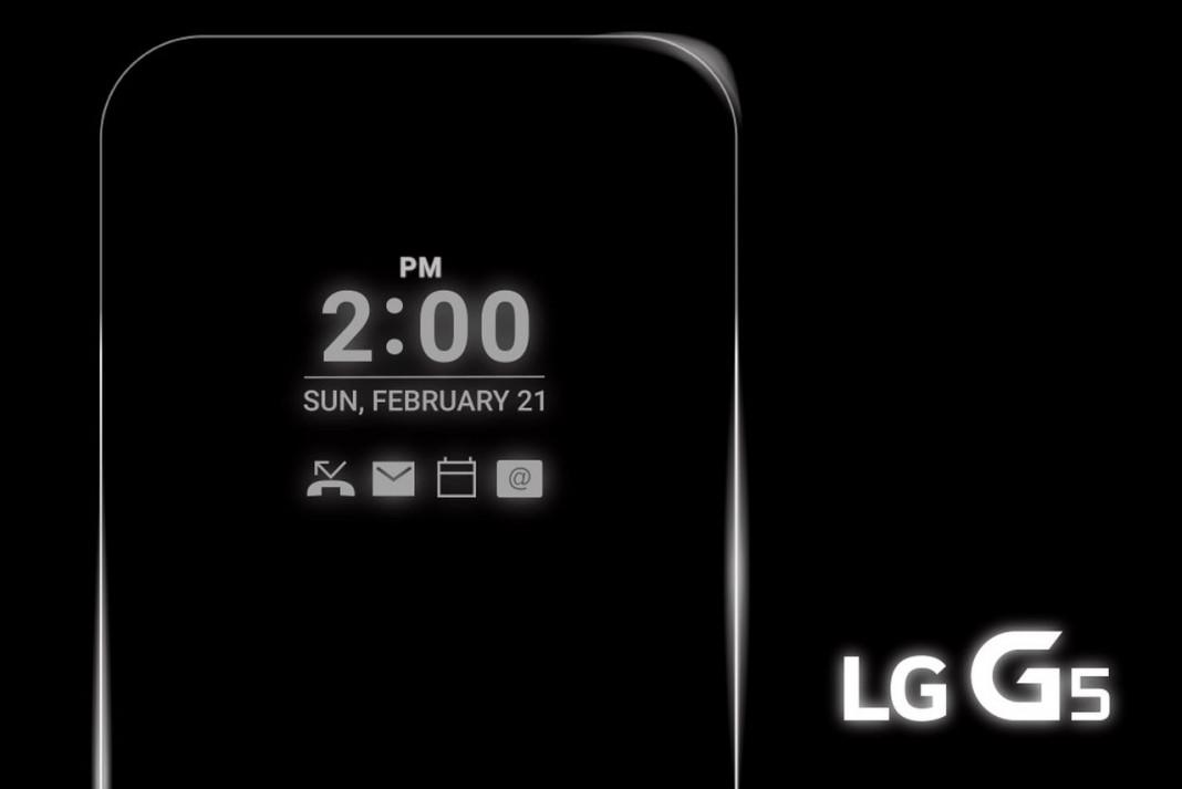 LG подтвердила функцию Always On у дисплея смартфона LG G5
