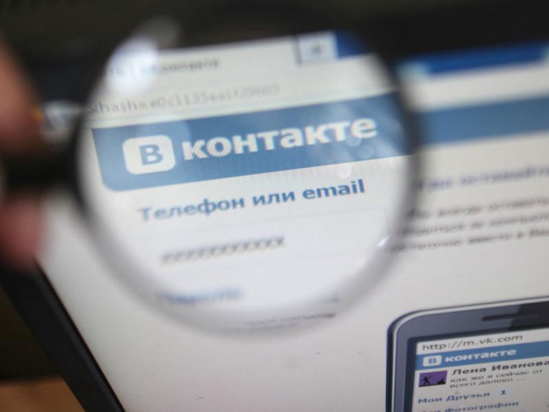 «ВКонтакте» начинает бороться с книжными пиратами
