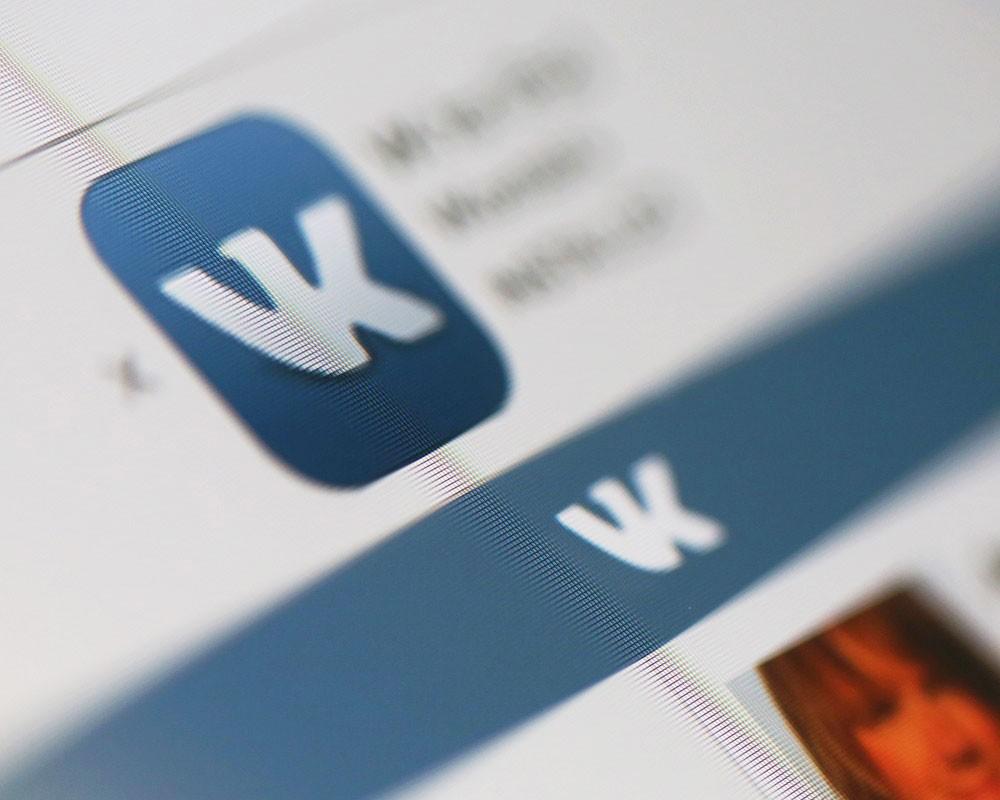 «ВКонтакте» запустила приложение с легальной музыкой для iPhone и iPad