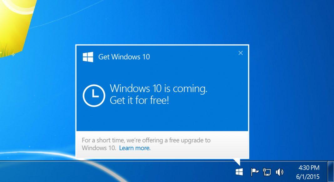 Обновление до Windows 10 станет платным с 30 июля