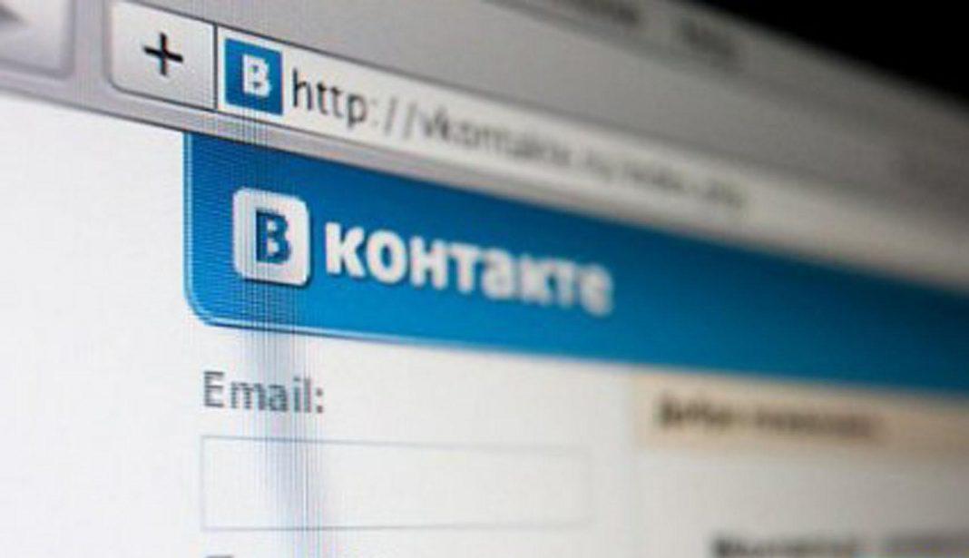 «ВКонтакте» опровергает взлом и продажу 100 млн аккаунтов