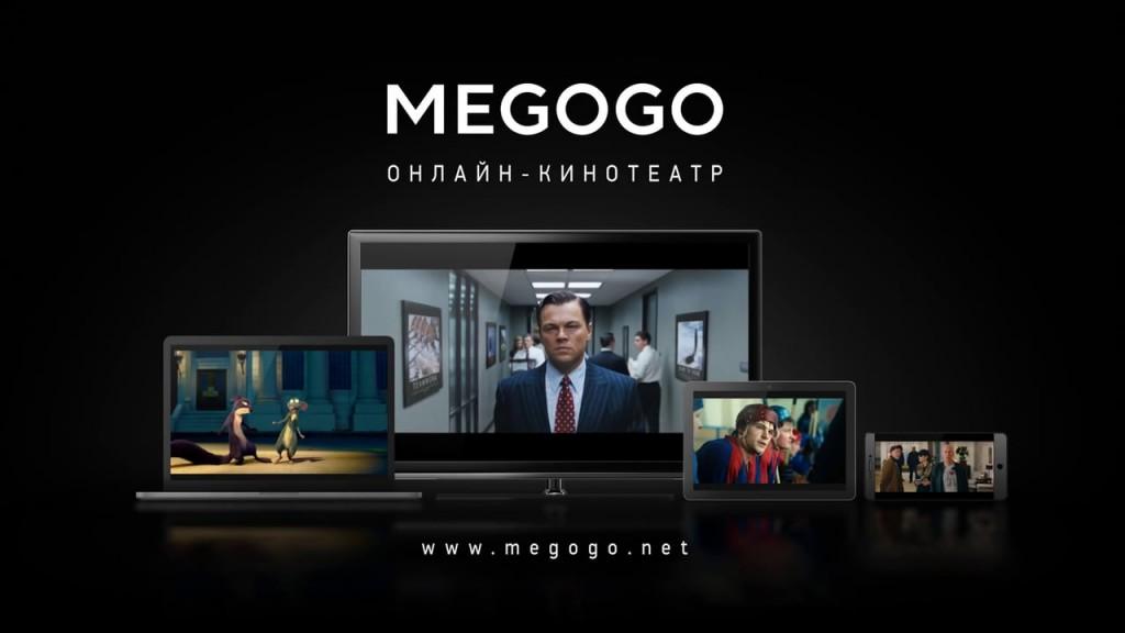 Megogo проверит компьютерное зрение. Онлайн-кинотеатр внедряет технологию распознавания образов в видео