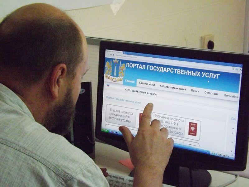 Минкомсвязь предлагает снять ограничения на использование документов в электронной форме