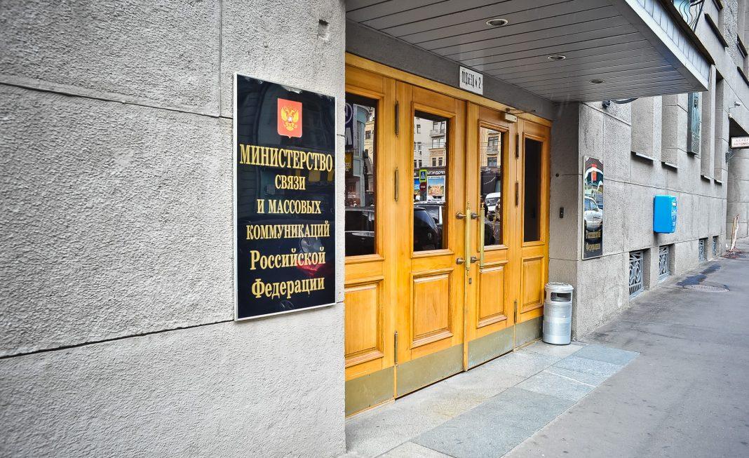 Минкомсвязи РФ довело число аккредитованных IT-компаний до 6 тысяч