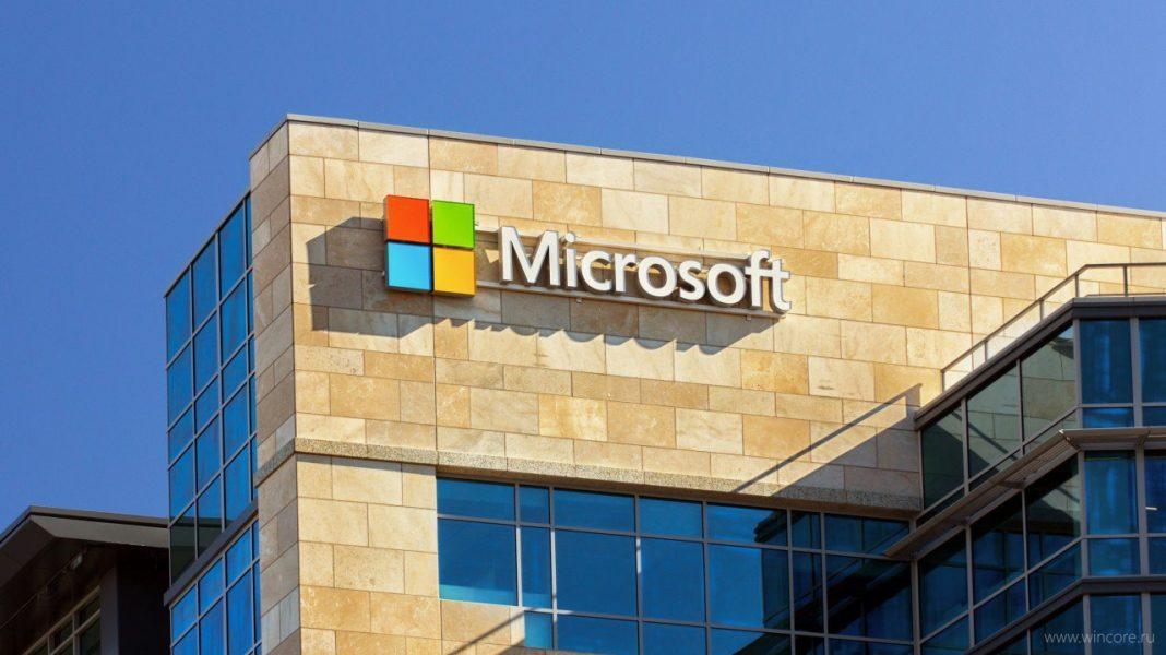 Microsoft отчиталась за 2016 финансовый год. Выручка снизилась, продажи смартфонов рухнули, но чистая прибыль увеличилась