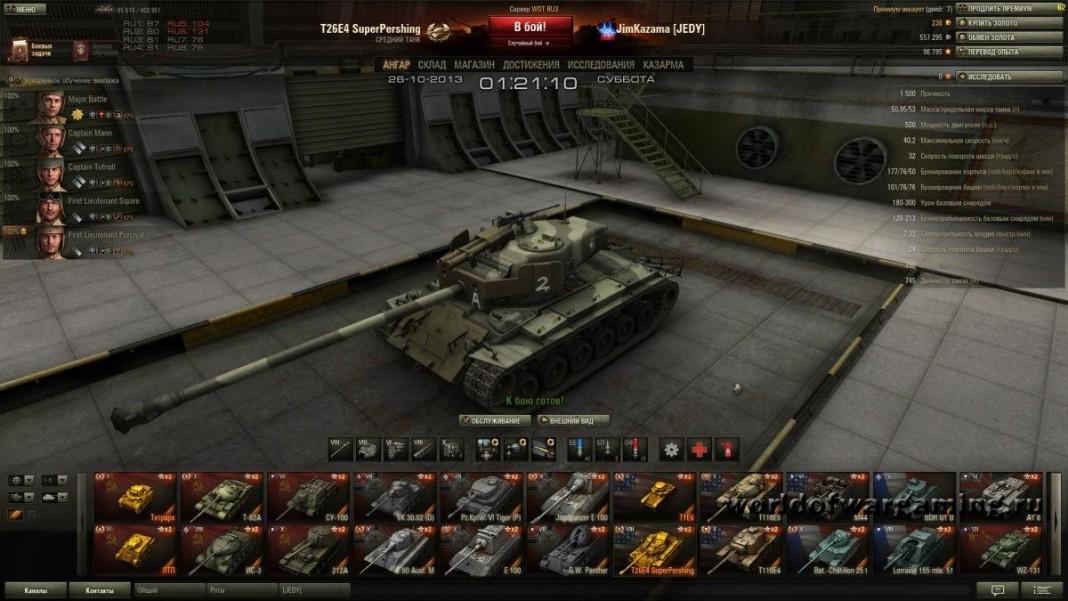 В Перми с курсантов военного института брали взятки танками в World of Tanks